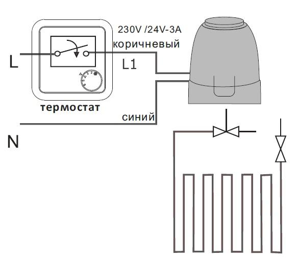 Сервомотор схема подключения