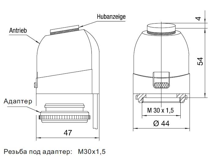 Размеры сервопривода