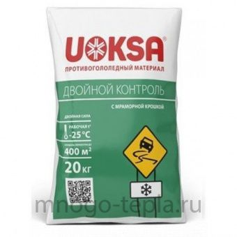 Противогололедный реагент UOKSA ДВОЙНОЙ КОНТРОЛЬ -25°C, 20 КГ – купить в Москве по выгодной цене