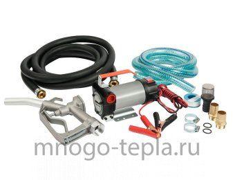 BCD-12V1 насос для дизельного топлива – купить в Москве по выгодной цене